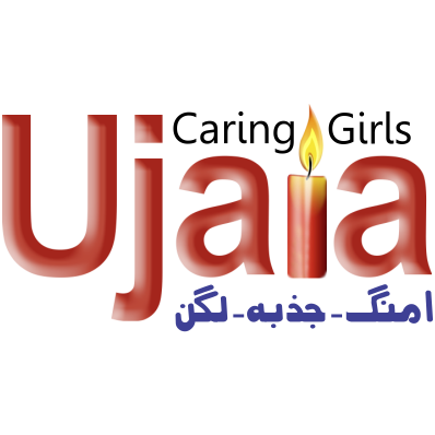 Ujala Caring Girls