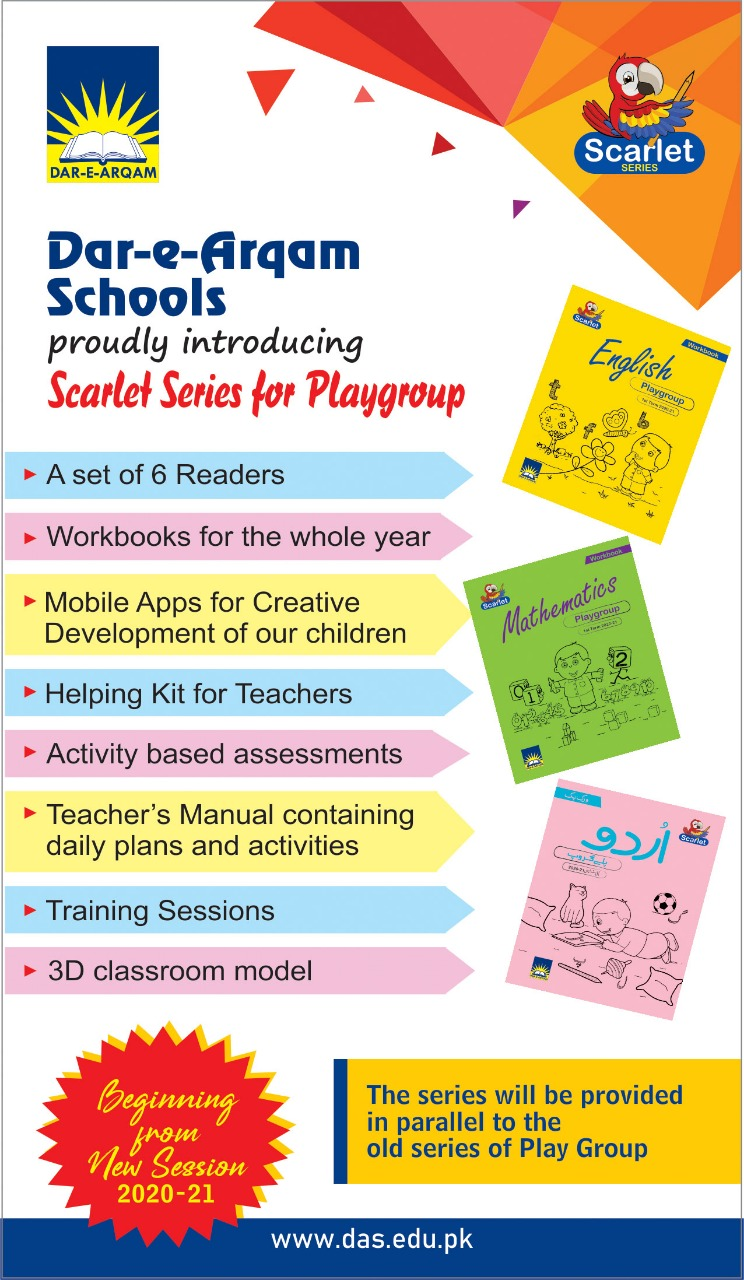 Scarlet Series for Playgroup